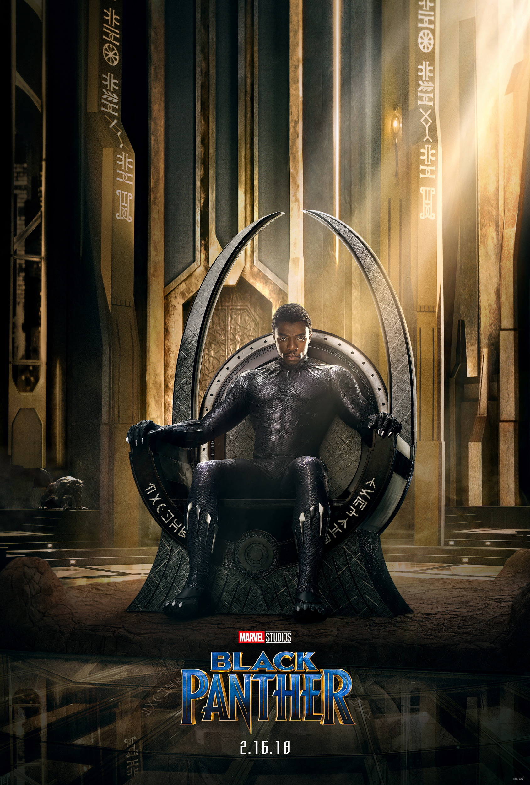 All Hail the King of Wakanda, Black Panther Teaser Poster