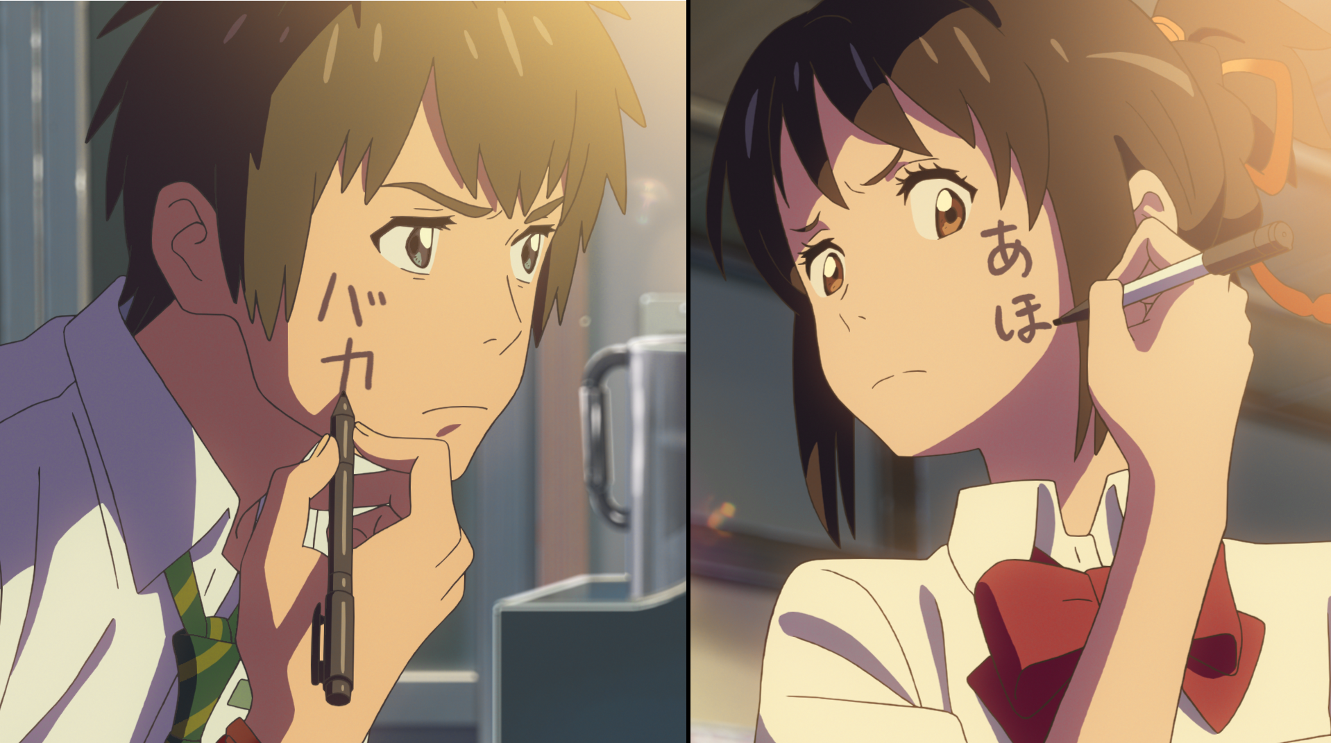 'Your Name' Tugs at Your Heartstrings When You Least Expect It