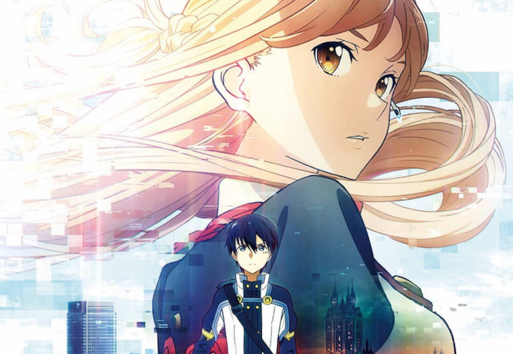 'Sword Art Online' Coming to Theaters for One-Night Only